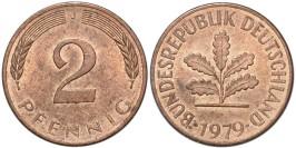 2 пфеннига 1979 «J» ФРГ
