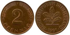 2 пфеннига 1991 «F» ФРГ