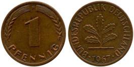 1 пфенниг 1967 «F» ФРГ