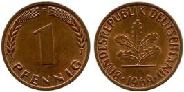 1 пфенниг 1969 «F» ФРГ
