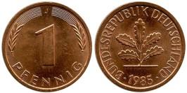 1 пфенниг 1985 «J» ФРГ