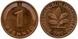 1 пфенниг 1989 «F» ФРГ