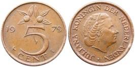 5 центов 1979 Нидерланды