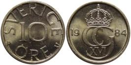 10 эре 1984 Швеция