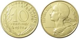 10 сантимов 1978 Франция