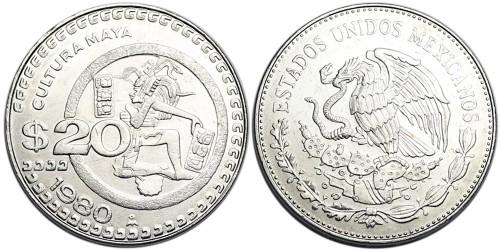 20 песо 1980 Мексика