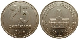 25 сентаво 1996 Аргентина
