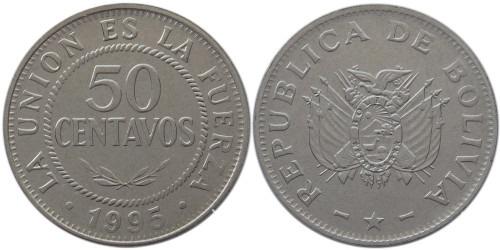 50 сентаво 1995 Боливия