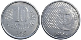10 сентаво 1995 Бразилия