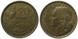 20 франков 1952 Франция
