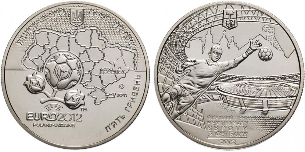 5 гривен 2011 Украина — Финальный турнир чемпионата Европы по футболу 2012. Донецк