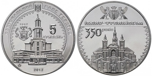 5 гривен 2012 Украина — 350 лет Ивано-Франковску