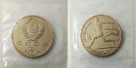 1 рубль 1991 СССР — XXV Олимпийские игры 1992 года, Барселона прыжки в длину, Proof Пруф в запайке