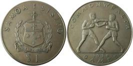 1 тала 1974 Самоа — Х Игры Содружества — Бокс