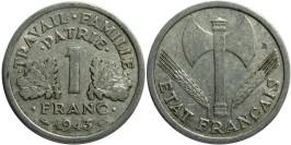 1 франк 1943 Франция — Без отметки монетного двора