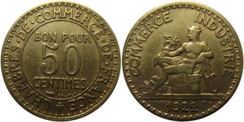 50 сантимов 1922 Франция