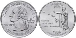 25 центов 2008 D США — Гавайи — Hawaii