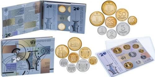 Годовой набор разменных монет 2016 Украина — 20 лет денежной реформе в Украине