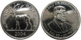 1/2 рупии 2004 Маврикий