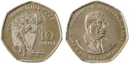 10 рупий 2000 Маврикий