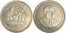 5 рупий 2009 Маврикий