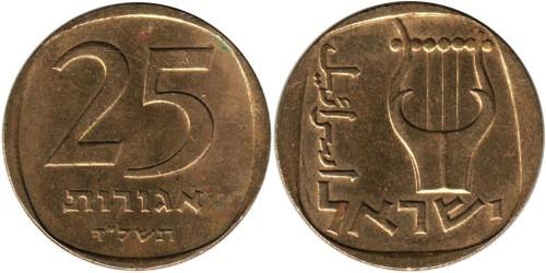25 агорот 1974 Израиль