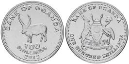100 шиллингов 2015 Уганда — магнитная UNC