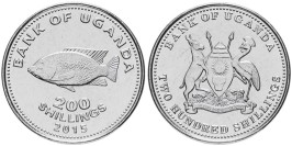 200 шиллингов 2015 Уганда — магнитная UNC