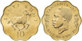 10 центов 1981 Танзания UNC