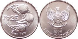 25 рупий 1996 Индонезия UNC