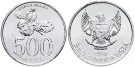 500 рупий 2003 Индонезия — Цветок жасмина