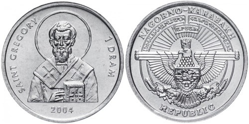 1 драм 2004 Нагорный Карабах — Святой Григорий