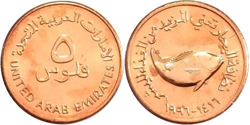 5 филсов 1996 ОАЭ UNC