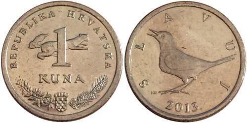 1 куна 2013 Хорватия