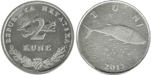 2 куны 2013 Хорватия