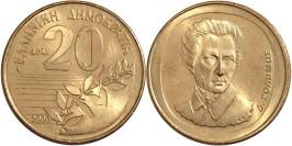 20 драхм 2000 Греция