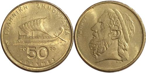 50 драхм 2000 Греция