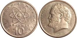 10 драхм 2000 Греция