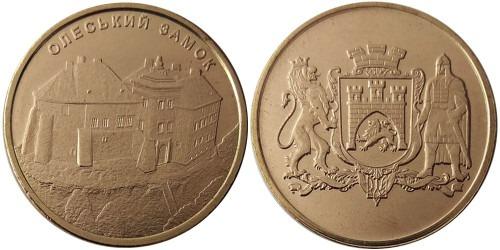 Памятная медаль — Олеський замок — Олесский замок