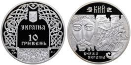 10 гривен 1998 Украина — Кий