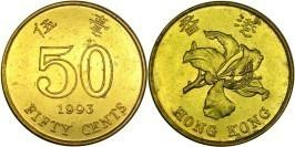 50 центов 1993 Гонконг