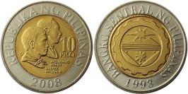 10 писо 2008 Филиппины UNC