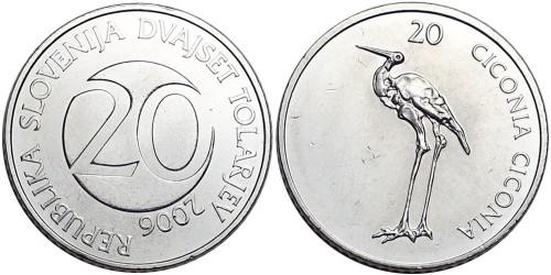 20 толаров 2006 Словения