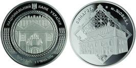 10 гривен 2012 Украина — Синагога в Жовкве — серебро