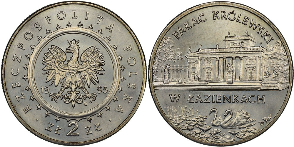 2 злотых 1995 Польша — Лазенковский дворец