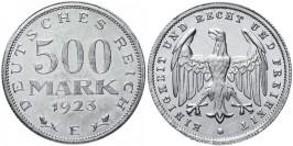 500 марок 1923 Германия — Веймарская республика — E