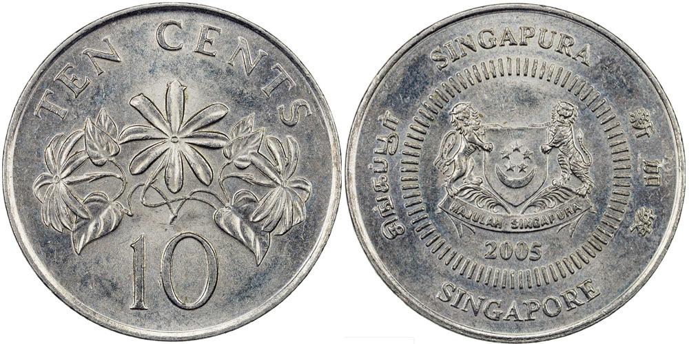 10 центов 2005 Сингапур