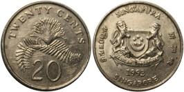 20 центов 1993 Сингапур
