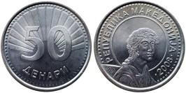50 денаров 2008 Македония — Архангел Гавриил