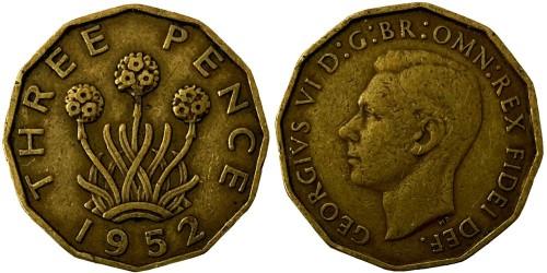 3 пенса 1952 Великобритания
